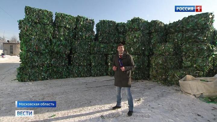 Отходы в доходы: новая тактика в борьбе с мусором