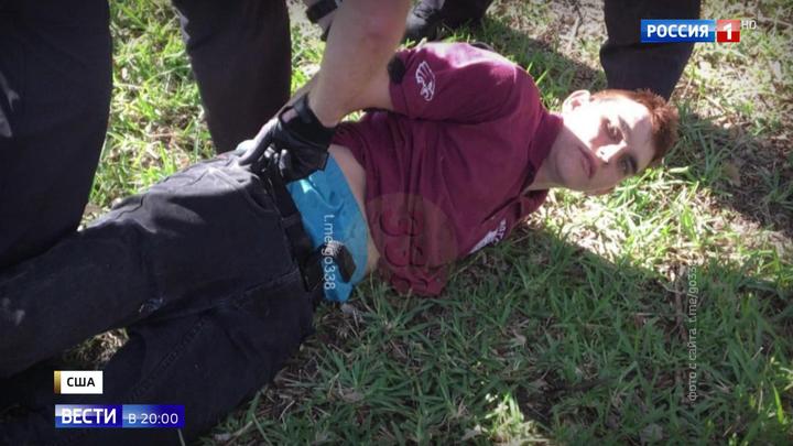 Кровавая бойня в американской школе: свидетелем трагедии стала дочь российского борца