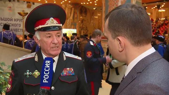 Всероссийский казачий круг: казачество в России было, есть и всегда будет