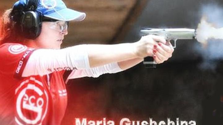 Мария Гущина, шестикратная чемпионка России, чемпионка Европы и трехкратная чемпионка мира по практической стрельбе.
