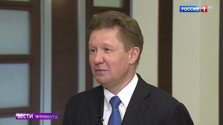 """Миллер рассказал, в чем сила """"Газпрома"""""""