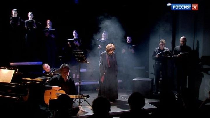 """В Театре музыки и поэзии Елены Камбуровой показали камерную оперу """"Двенадцать"""""""