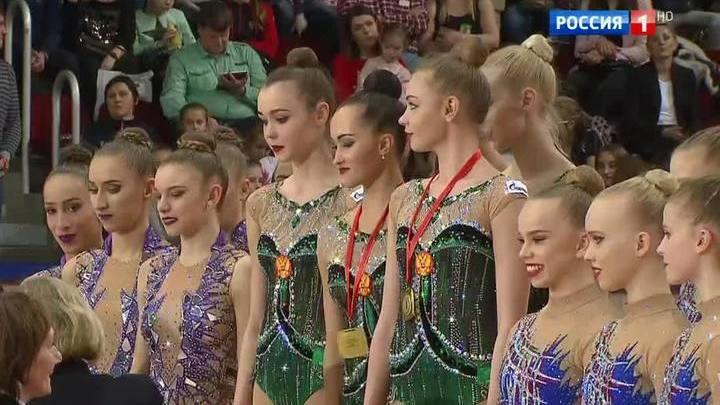 Завершился московский этап Гран-при по художественной гимнастике