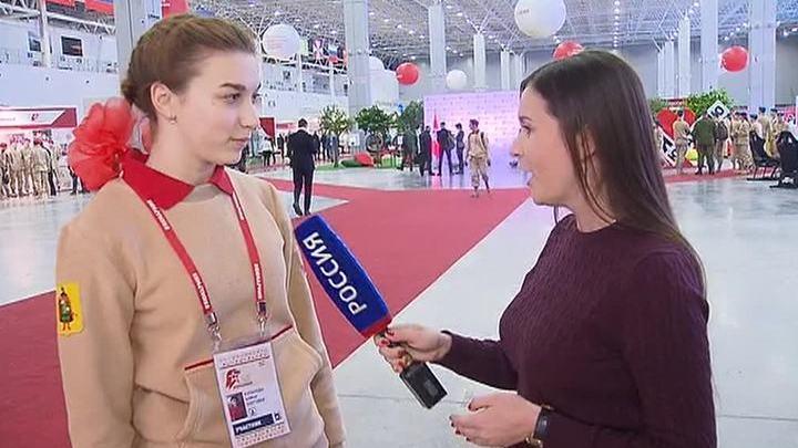 """В подмосковной Кубинке открылся молодежный форум """"Я - Юнармия!"""""""