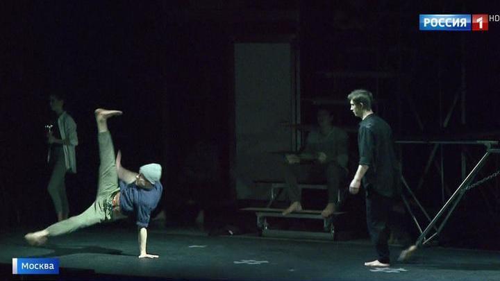 """""""Реверс"""" с риском для жизни: Театр мюзикла решился на эксперимент"""