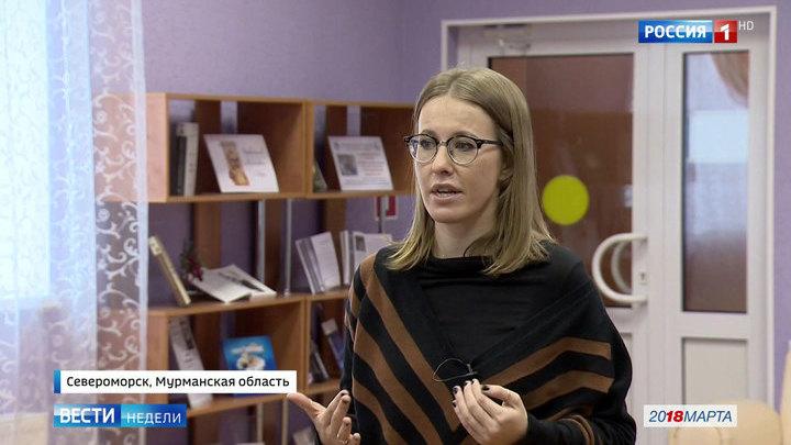 Собчак напомнила конкурентам, что Россия женского рода