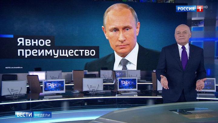 Лидеры электорального рейтинга: Путин, Грудинин, Жириновский