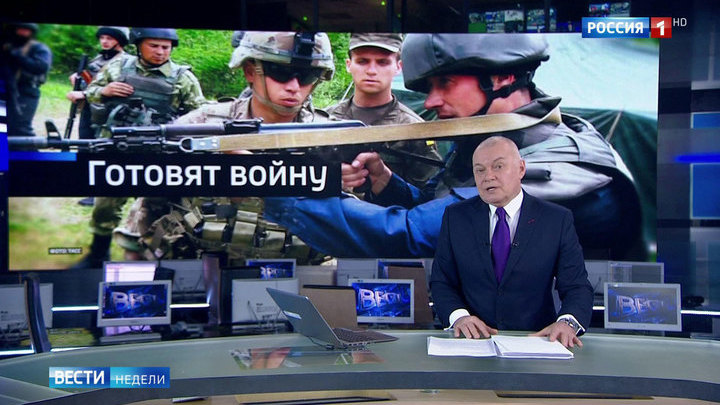 Киев готовит к войне армию и националистов