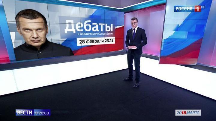 В России начались предвыборные дебаты кандидатов в президенты