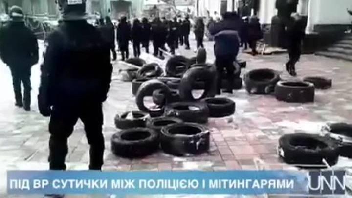Перед Верховной Радой сторонники Михаила Саакашвили напали на полицейских