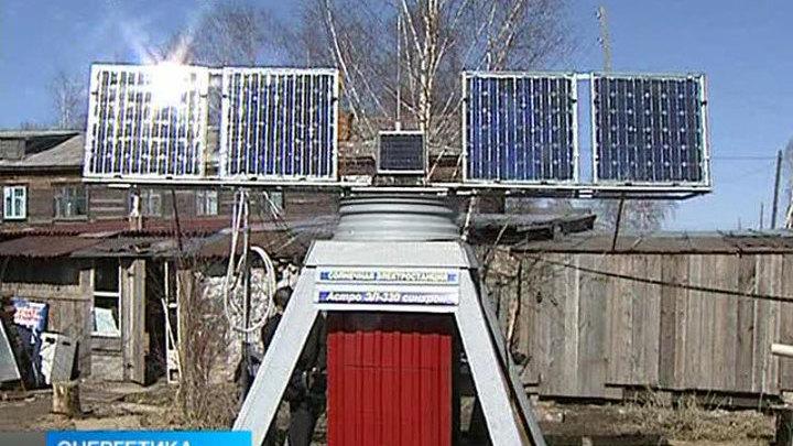 """Вести. Энергетика"" от 12 мая 2012 года"