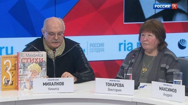 Исполнилось 105 лет со дня рождения Сергея Михалкова