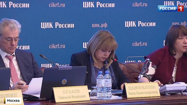 За границей началось досрочное голосование: глава ЦИК верит в порядочность кандидатов