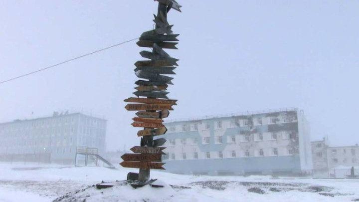 Поселок Тикси оказался в ледяной блокаде