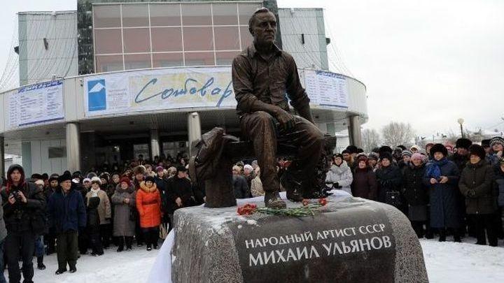 В Омской области появится музейный комплекс памяти Михаила Ульянова