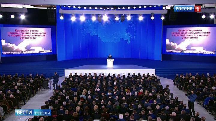 Путин: ответ на ядерное нападение на Россию будет мгновенным и со всеми вытекающими