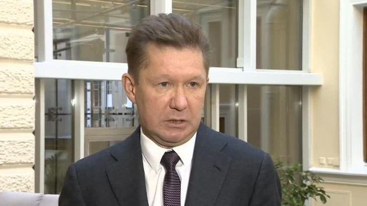 """""""Газпром"""" начал процесс расторжения контрактов с """"Нафтогазом"""""""