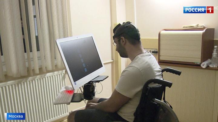 Передача мысли на расстоянии: для инвалидов запустили первый в мире нейрочат