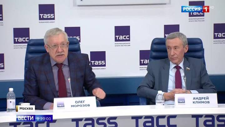 Совет Федерации знает, кто хочет вмешаться в наши выборы
