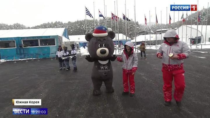 Пхенчхан встретил российских паралимпийцев метелью