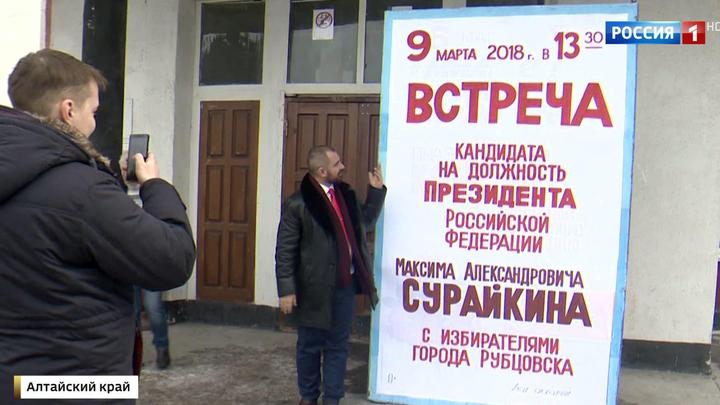 Навстречу выборам: Жириновский поагитировал в СИЗО, а Бабурин - в реабилитационном центре