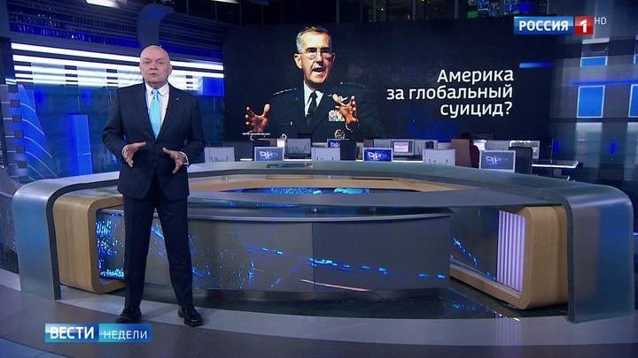 Россия создала новое оружие для принуждения США к миру