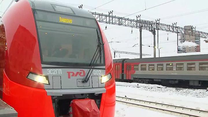 Иваново стало ближе к Москве