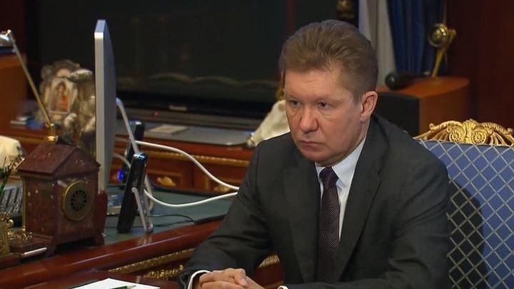 """Миллер объяснил, почему """"Газпром"""" расстался с """"Нафтогазом"""""""