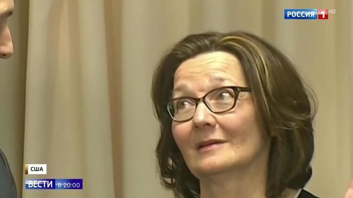 Шефа ЦРУ обвиняют в пытках и считают, что ее место на скамье подсудимых