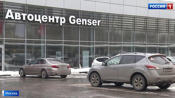 Genser на грани банкротства: что случилось с одним из крупнейших автодилеров