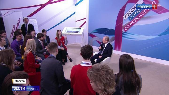 Лидеры России рассказали президенту о своих проектах