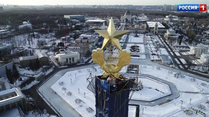 документы для кредита в москве Новорублевская 2-я улица