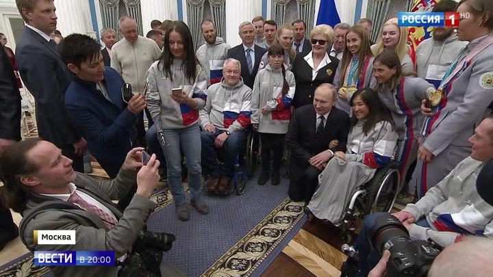 Герои Паралимпиады в Кремле раскрыли Путину тайну своих побед
