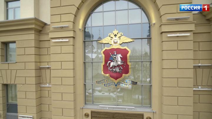 Центр оперативного управления столичного ГУВД въехал в новое здание