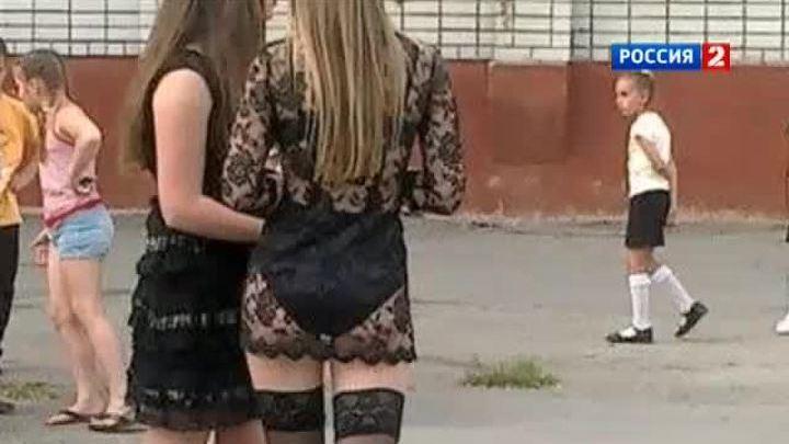 русские голые шкальницы фото