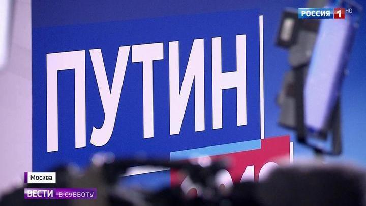 Переломный год: доверенные лица Путина - об изменениях в стране