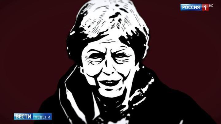 """Лондон продолжает вести себя в стиле """"англичанка гадит"""""""