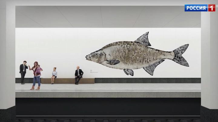 Рыбы и купола: утвержден дизайн новых станций Большого кольца метро