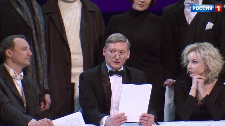 В столице состоялась премьера уникального спектакля о Горьком