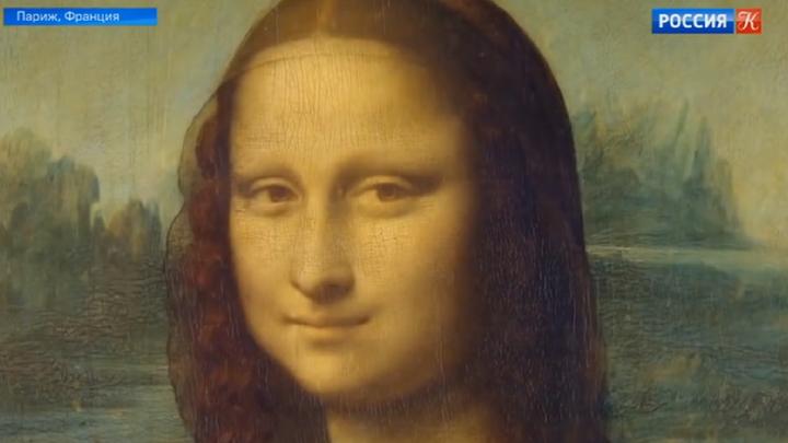 """Мона Лиза"" Леонардо да Винчи стала ""невыездной"""