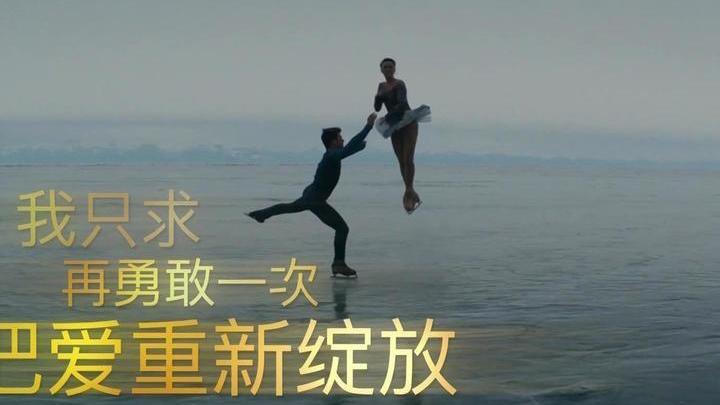 """Фильм """"Лёд"""" покоряет Китай"""