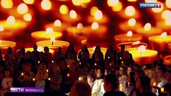 """Участники """"Синей птицы"""" посвятят концерт жертвам кемеровской трагедии"""
