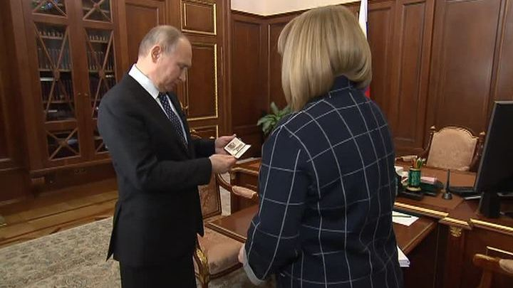 Памфилова вручила Путину новое президентское удостоверение