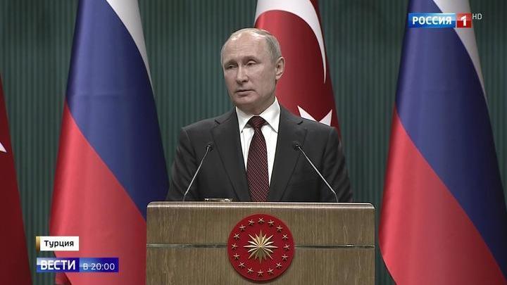 Путина удивила скорость раскручивания антироссийской кампании из-за дела Скрипаля
