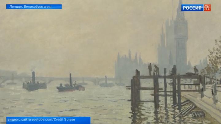В Национальной галерее Лондона предлагают необычный взгляд на творчество Клода Моне