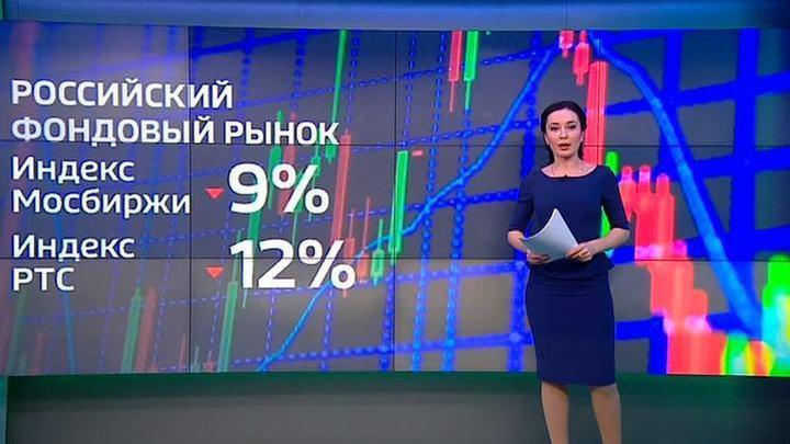 Новые санкции США: российские акции ушли в красную зону, рубль колеблется