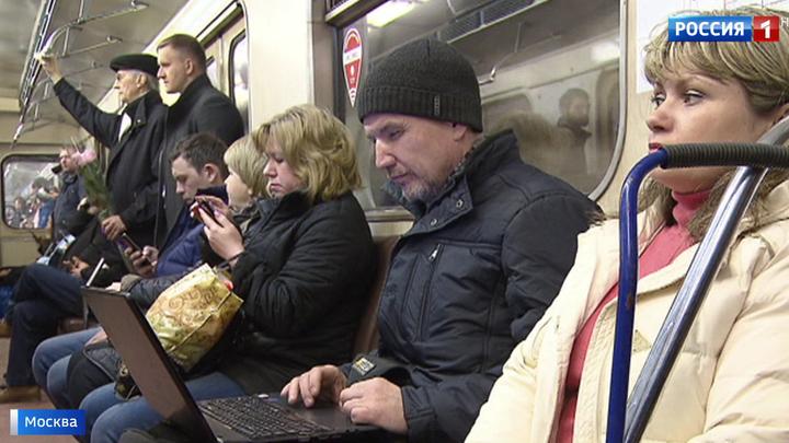 Данные о пользователях Wi-Fi в метро утекли в Сеть: систему обещают исправить