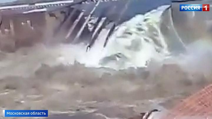Дамба не выдержала напора: подмосковные дороги затопило