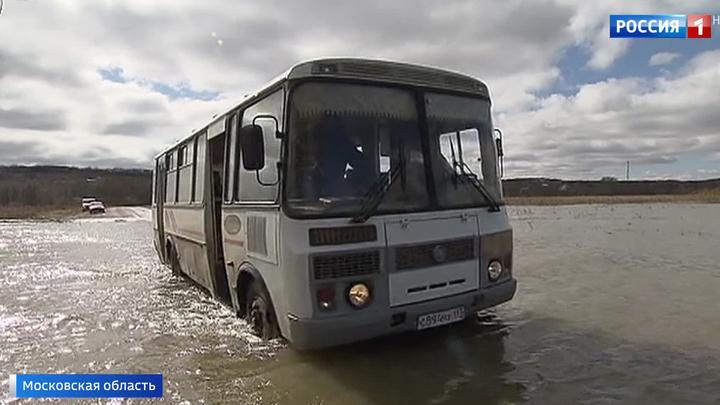 Прорыв дамбы в Луховицком районе: где затопило дороги?