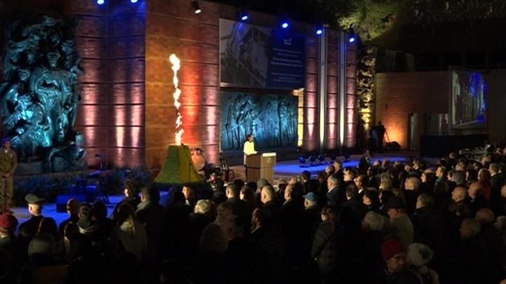 День скорби: Израиль вспоминает жертв Холокоста